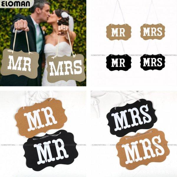 Свадебные таблички для фотосессии (268*168 мм)