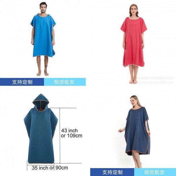 Пляжное полотенце-халат с капюшоном