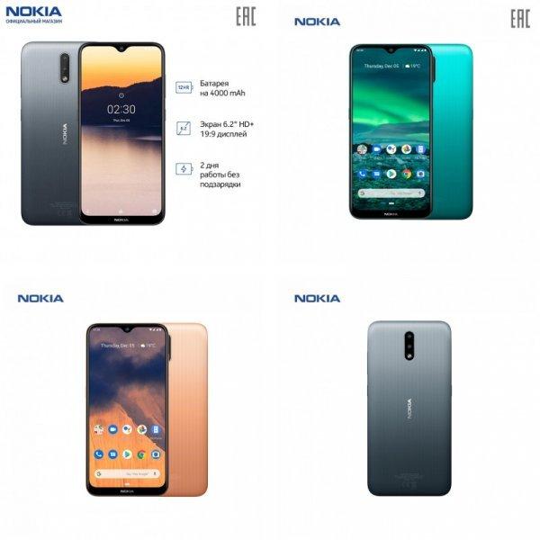 """Смартфон Nokia 2.3 2/32GB 6,2"""""""