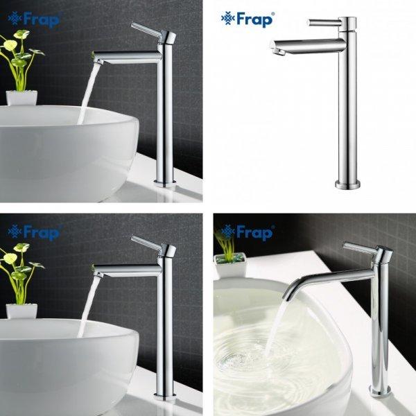 Смеситель для ванны Frap (2 вида)