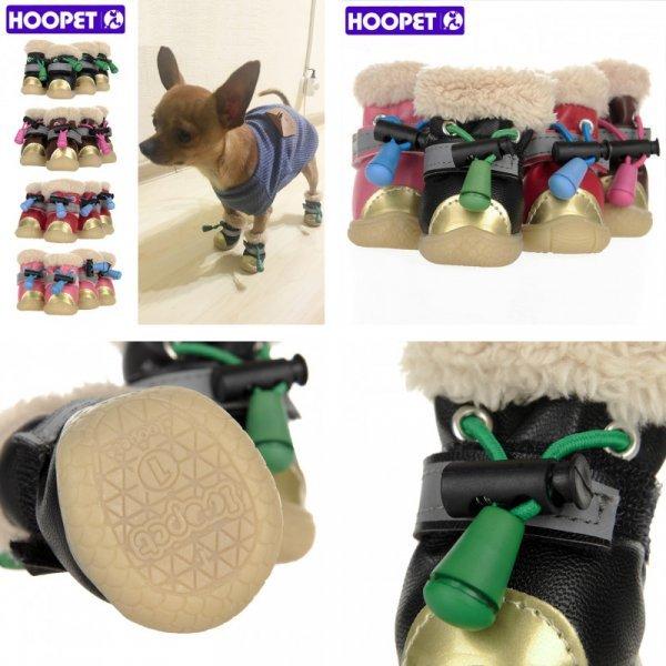 Модные зимние ботинки для питомца (5 размеров, 4 цвета)