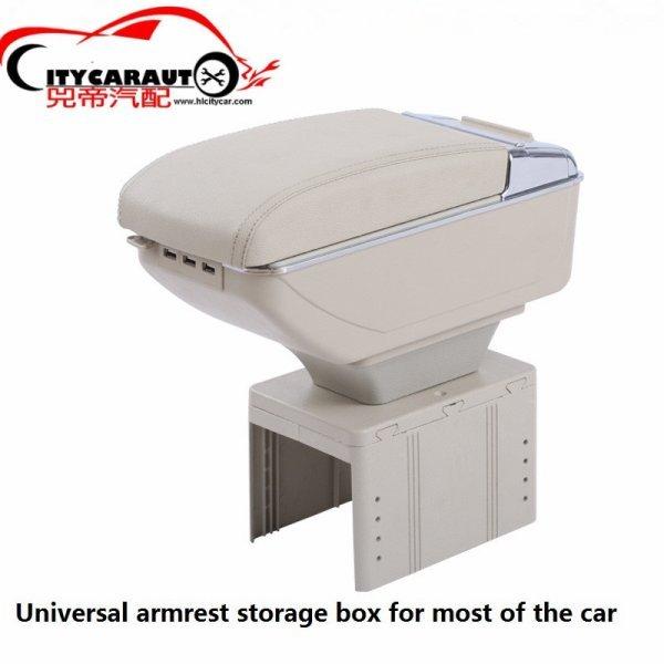 Центральный подлокотник с USB-зарядкой Citycarauto (3 цвета)