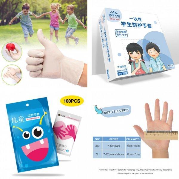 Медицинские перчатки для детей (100 шт, 2 размера)