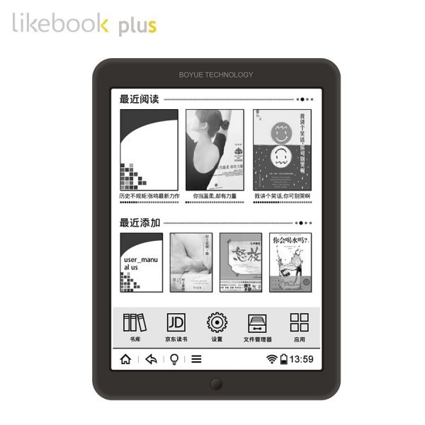 "Большая электронная книга Boyue likebook 7.8"" (сенсор)"
