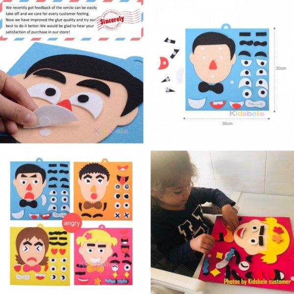 Игра для детей Лица Kidsbele (4 вида)