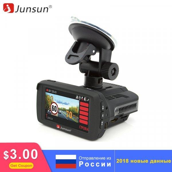 Видеорегистратор в авто Junsun (3 в 1)