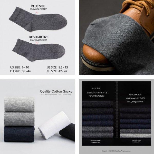 Набор мужских носков HSS (5,10 шт)
