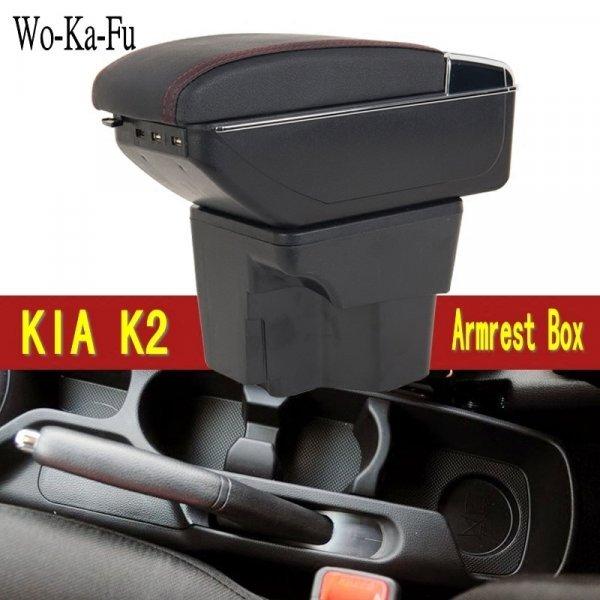 Умный подлокотник для KIA Rio (с USB и пепельницей)